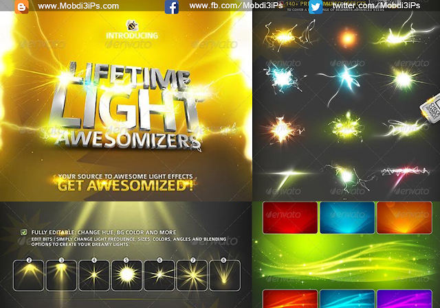 [PSD] مجموعة متنوعة من الإضاءات