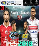 حصريا الاسطورة باتش الدوري المصري 2018 لبيس 2006 | SUPER STAR EGYPTE PATCH PES6 2018