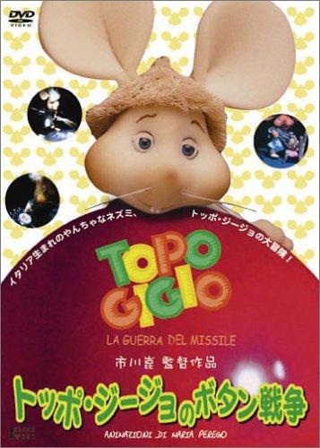 Chú Chuột Không Gian - Toppo Jijo
