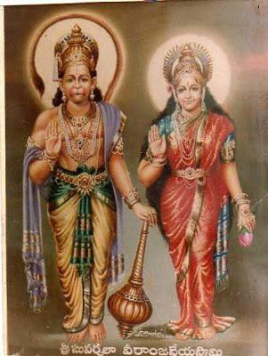 Hanuman Suvarchala