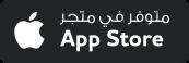 ParrotChat أكثر من مجرد تطبيق !