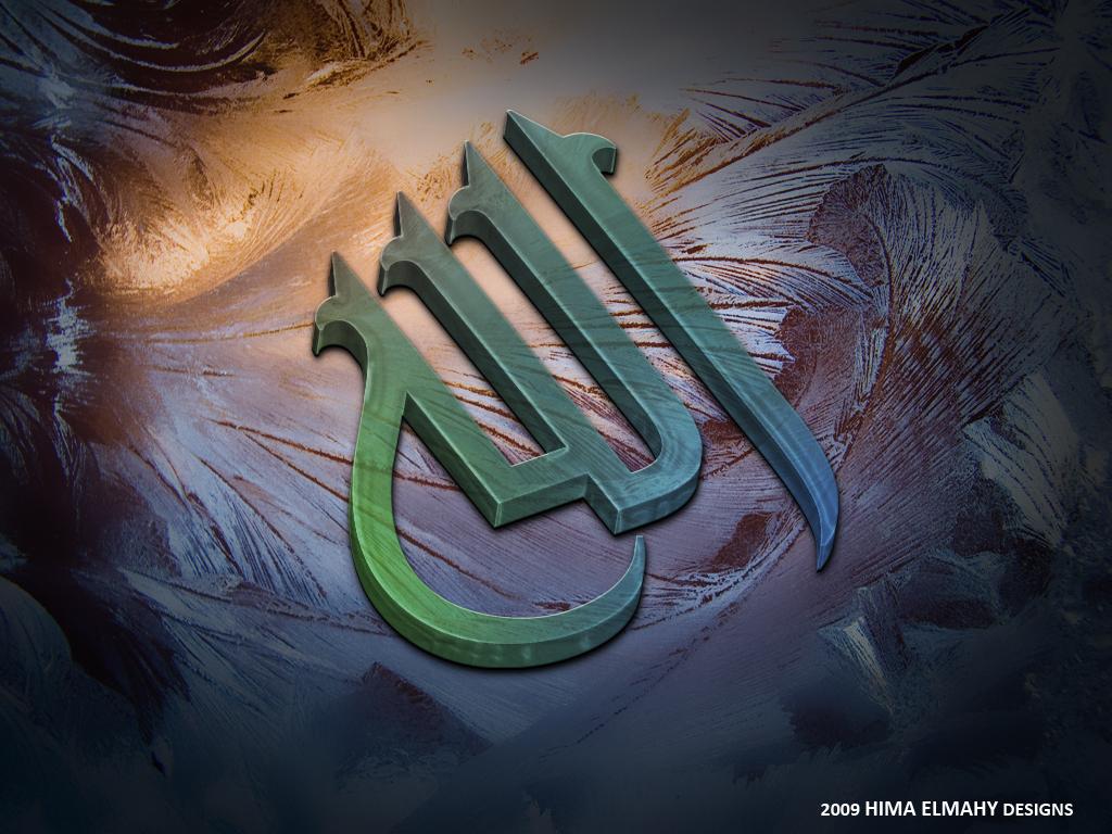 http://2.bp.blogspot.com/-yoGkqmKobZo/T1WQ0isu3eI/AAAAAAAAAR8/u9hwoHnNMpg/s1600/Wallpaper+Kaligrafi+Allah+%252841%2529.jpg