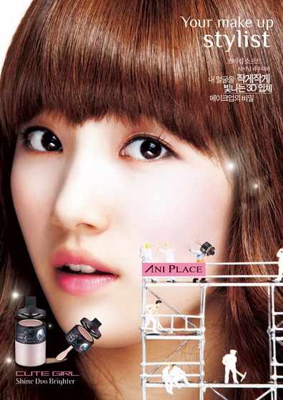 Miss A Aniplace cosmetics