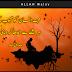 Muhabbat insaan Ko Mahboob Ka siwa - Wasif Ali Wasif Poetry, Design Poetry