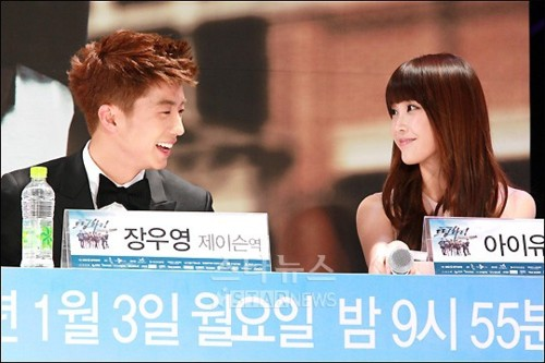 Couple Facts  Wooyoung  amp  IU Iu And Wooyoung 2012
