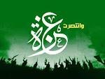 وإنتصرت غزة