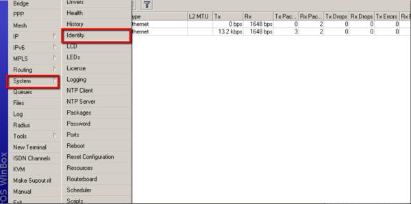شرح خطوات اعداد برنامج Winbox فى سيرفر المايكروتك Mikrotik  3