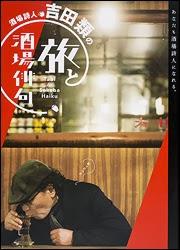 http://www.kadokawa.co.jp/product/301310001086/