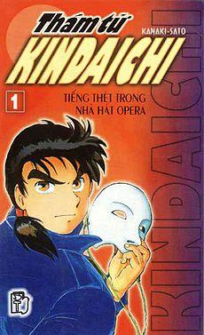 Thám Tử Kindaichi - Kindaichi Shōnen No Jikenbo