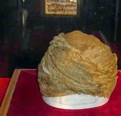 Los turbantes entre los sijs se conservan incluso como reliquia. Este perteneció al Guru, Gobind singh ji.