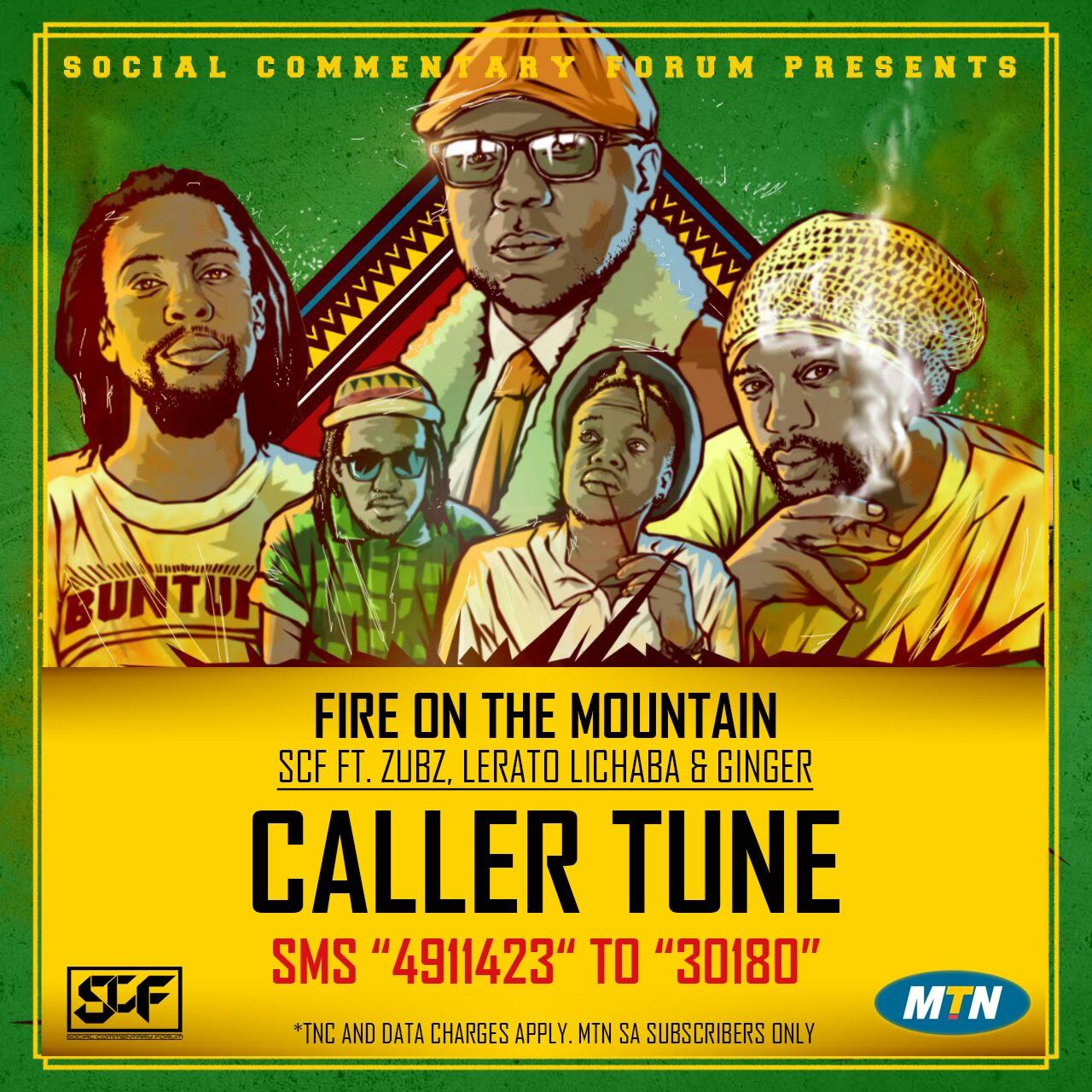 MTN Caller Tune