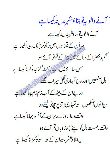 the intelligent investor pdf in urdu