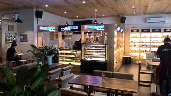 bui van ngo coffee-bakery