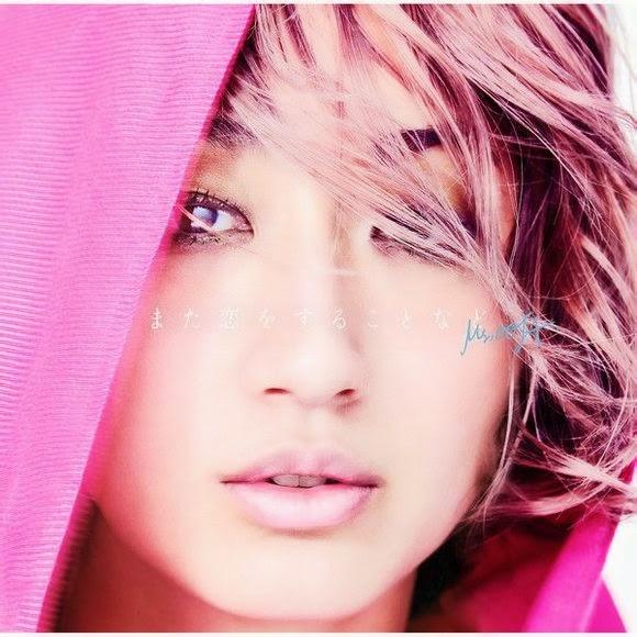 [Single] Ms.OOJA - Mata Koi wo Surukotonado [2014.05.14] 077e6d600c338744326e63f4530fd9f9d62aa06e