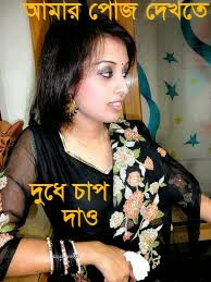 Dhaka University 1st Year Girl Photo Gallery New