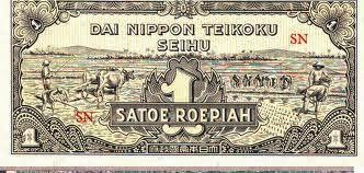 Uang kuno Jepang Satoe Roepiah