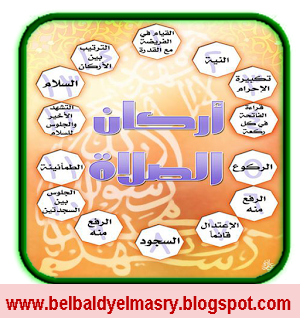 حمل تطبيق معلومات اسلاميه مصوره بحجم 671kb لهواتف اندرويد
