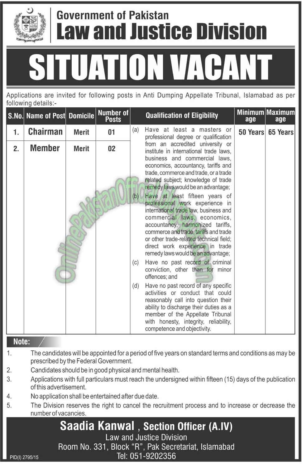 Secretary Job in Law Justice Commission of islamabad Pakistan