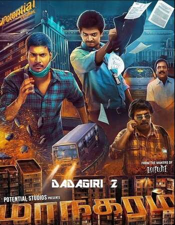 Poster Of Maanagaram Full Movie in Hindi HD Free download Watch Online Tamil Movie 720P