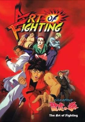 Battle Spirits: Dragon Tiger Fist (Dub)