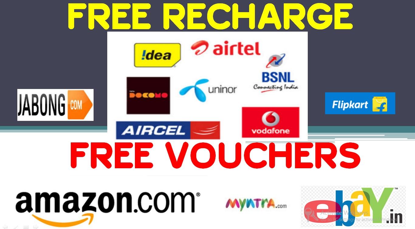 Flipkart online coupons