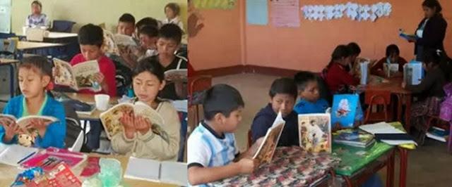 Школы Гватемалы