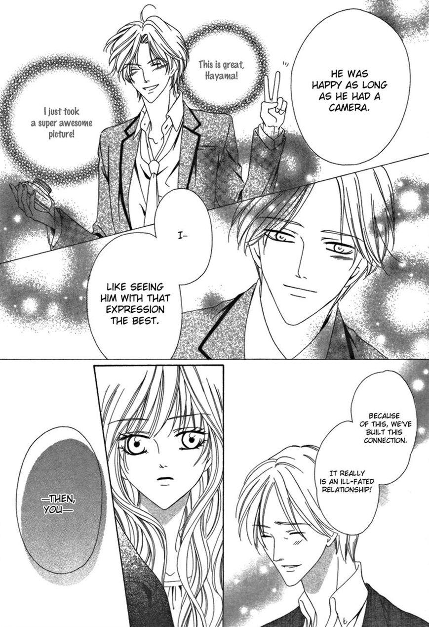 Keishichou Tokuhanka 007 Vol.9 Ch.25.2 page 12 at www.Mangago.me