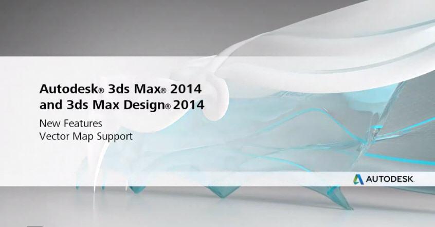 Autodesk 3DS Max   (64bit) With Keygen - NN2COM