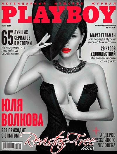 Playboy Russia - Yulia Volkova - Junho 2014