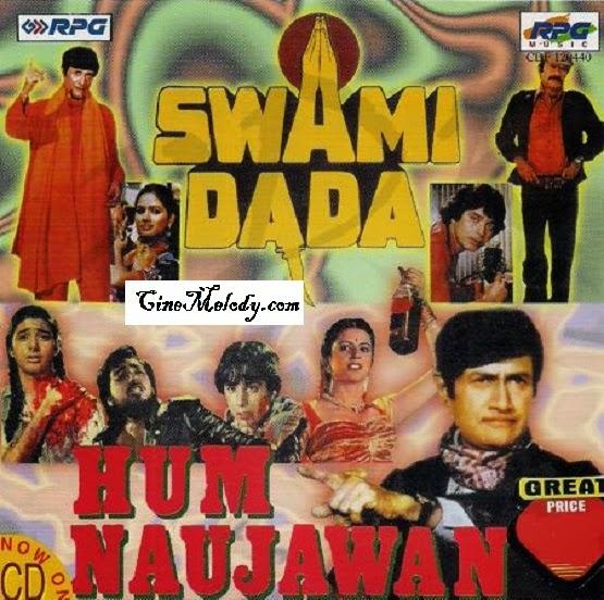Swami Dada  1982