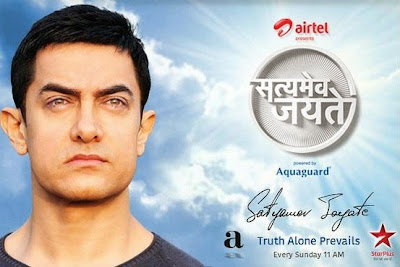 Poster Of Hindi Reality Show Satyamev Jayate (2014) Free Download Full New Hindi Reality Show Watch Online At exp3rto.com