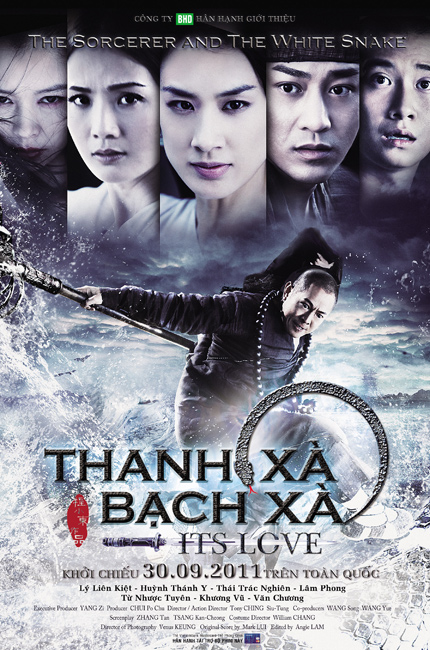Thanh Xà Bạch Xà - The Sorcerer And The White Snake