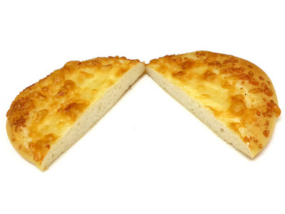 北海道ゴーダチーズブレッド | Banderole(バンデロール)