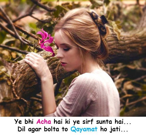True lines of life in shayari | qayamat ho jati