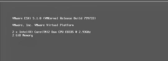 [Image: ESXi+5.5-+Upgrade_1.jpg]