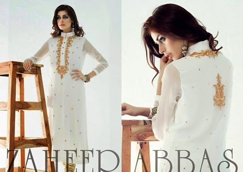 Zaheer Abbas Eid Collection'14