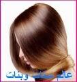 افضل دواء لعلاج تساقط الشعر ادوية لعلاج تساقط الشعر عند النساء و عند الرجال من حملة بشرتي