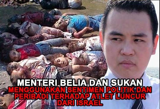 DAP Sokong Atlet Israel?