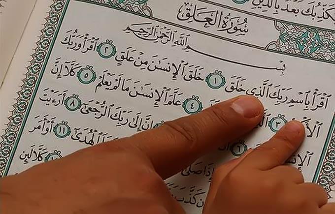 Fungsi Teknologi Hanya Penunjang Belajar Al-Quran