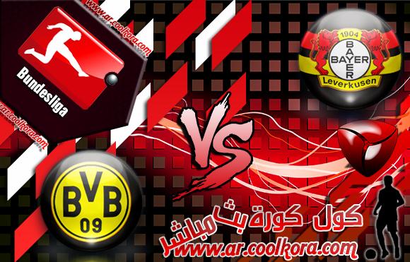 مشاهدة مباراة باير ليفركوزن وبروسيا دورتموند بث مباشر 26-4-2014 الدوري الألماني Bayer 04 Leverkusen vs Borussia Dortmund