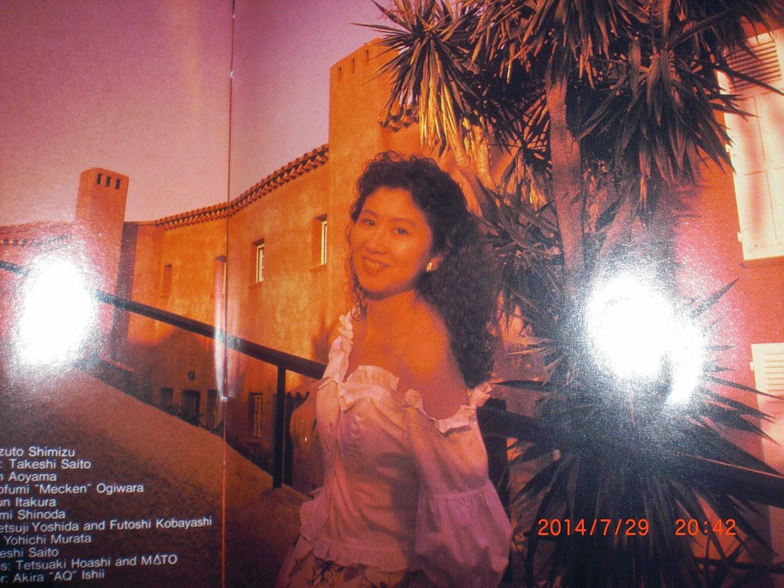 Communication on this topic: Jean Lapointe, yumi-kobayashi-b-1988/