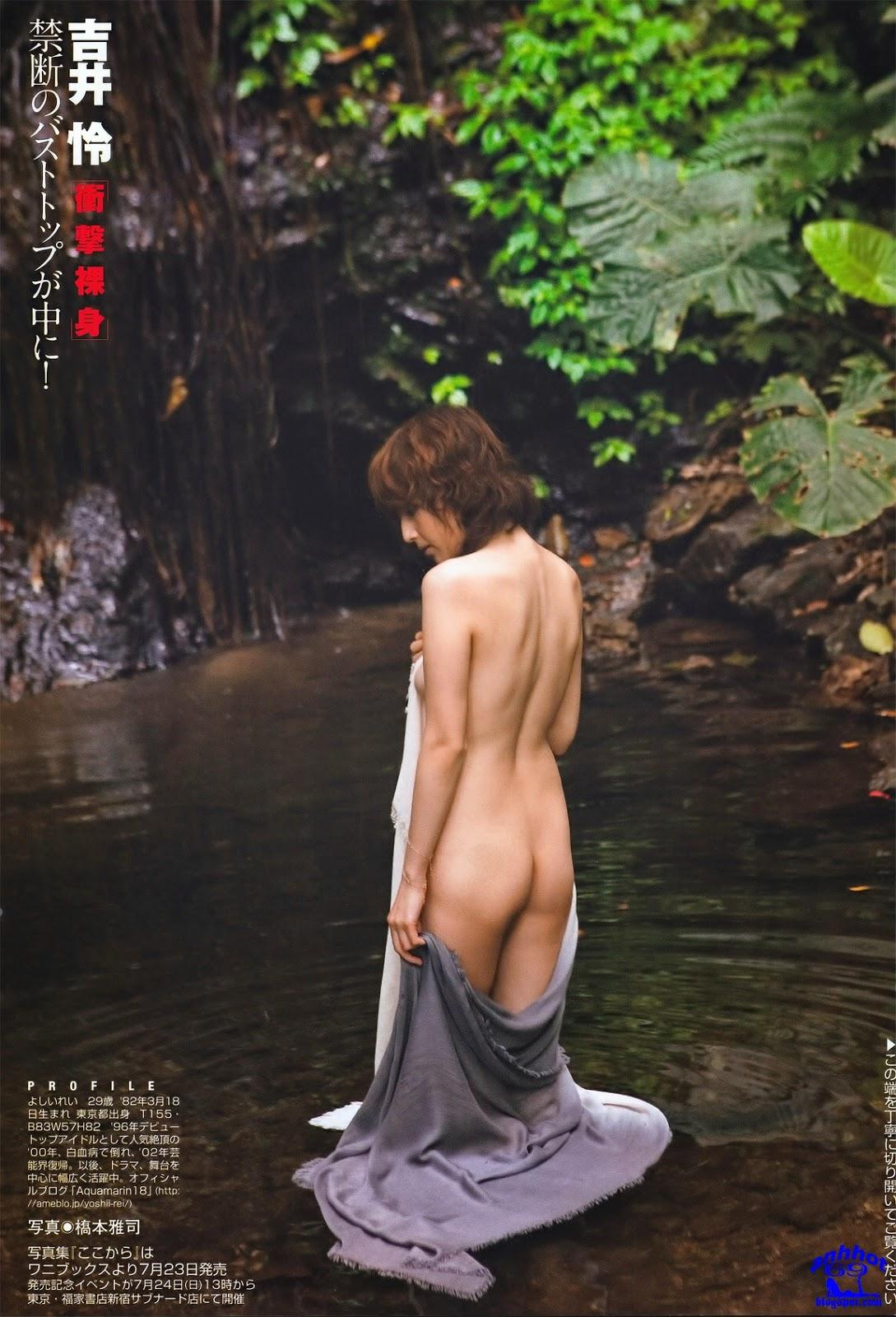 rei-yoshii-01291007