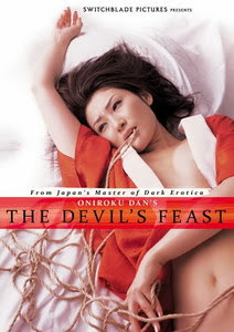 The Devil's Feast (2007)