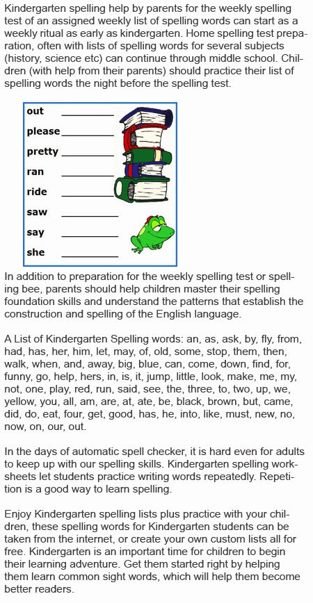 Kindergarten spelling words