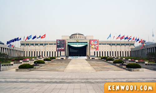 seoul war memorial korea