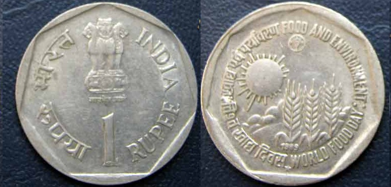 World Food Day-1989-Hyderabad Mint.