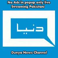 Dunya,News,Channel,Live,Online