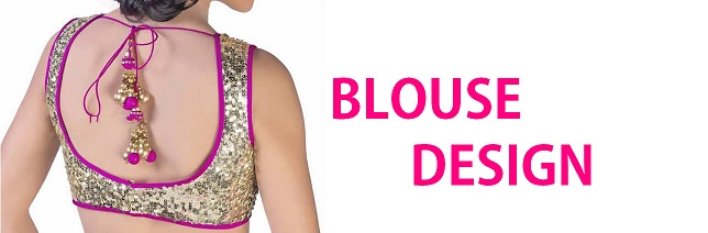 blousedesign.ooo | Blouse design | Blouse design photos | Blouse design pictures