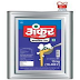 Ankur Cotton Seeds Edible Oil, 15 Kg.