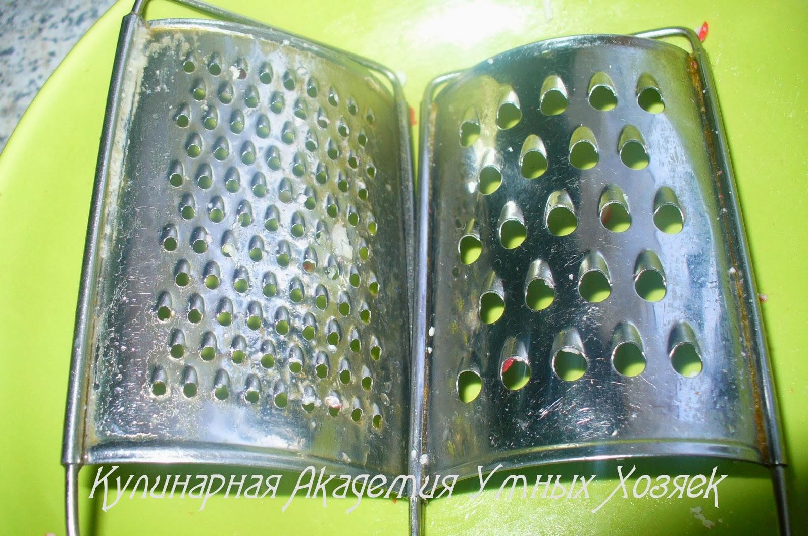 терки используемые для готовки закуски рафаэлло